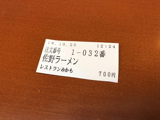 IMG_1083